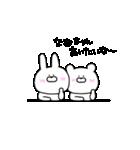 高速!大好きな【なおちゃん】へ!!(個別スタンプ:23)