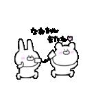 高速!大好きな【なおちゃん】へ!!(個別スタンプ:24)