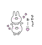 高速!大好きな【なみちゃん】へ!!(個別スタンプ:02)