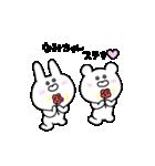 高速!大好きな【なみちゃん】へ!!(個別スタンプ:07)