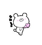 高速!大好きな【なみちゃん】へ!!(個別スタンプ:12)