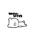 高速!大好きな【なみちゃん】へ!!(個別スタンプ:19)