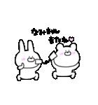高速!大好きな【なみちゃん】へ!!(個別スタンプ:24)