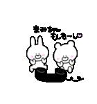 高速!大好きな【まみちゃん】へ!!(個別スタンプ:03)