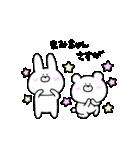 高速!大好きな【まみちゃん】へ!!(個別スタンプ:09)