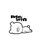 高速!大好きな【まみちゃん】へ!!(個別スタンプ:19)