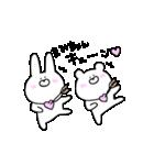高速!大好きな【まみちゃん】へ!!(個別スタンプ:21)