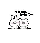 高速!大好きな【まみちゃん】へ!!(個別スタンプ:23)