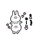 高速!大好きな【まいちゃん】へ!!(個別スタンプ:2)