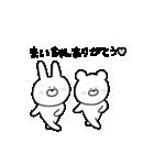 高速!大好きな【まいちゃん】へ!!(個別スタンプ:5)