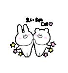 高速!大好きな【まいちゃん】へ!!(個別スタンプ:6)