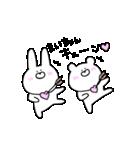 高速!大好きな【まいちゃん】へ!!(個別スタンプ:21)