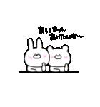 高速!大好きな【まいちゃん】へ!!(個別スタンプ:23)
