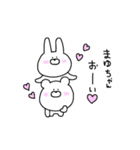 高速!大好きな【まゆちゃん】へ!!(個別スタンプ:02)