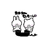 高速!大好きな【まゆちゃん】へ!!(個別スタンプ:03)