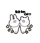 高速!大好きな【まゆちゃん】へ!!(個別スタンプ:06)