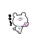 高速!大好きな【まゆちゃん】へ!!(個別スタンプ:12)