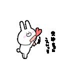 高速!大好きな【まゆちゃん】へ!!(個別スタンプ:13)