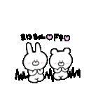 高速!大好きな【まゆちゃん】へ!!(個別スタンプ:15)
