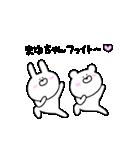 高速!大好きな【まゆちゃん】へ!!(個別スタンプ:17)