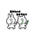 高速!大好きな【まゆちゃん】へ!!(個別スタンプ:18)