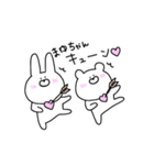 高速!大好きな【まゆちゃん】へ!!(個別スタンプ:21)