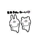 高速!大好きな【まゆちゃん】へ!!(個別スタンプ:22)