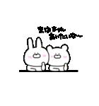 高速!大好きな【まゆちゃん】へ!!(個別スタンプ:23)