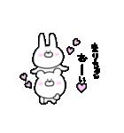 高速!大好きな【まりちゃん】へ!!(個別スタンプ:2)
