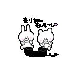 高速!大好きな【まりちゃん】へ!!(個別スタンプ:3)