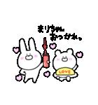 高速!大好きな【まりちゃん】へ!!(個別スタンプ:4)