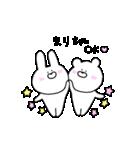 高速!大好きな【まりちゃん】へ!!(個別スタンプ:6)