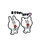 高速!大好きな【まりちゃん】へ!!(個別スタンプ:7)