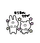 高速!大好きな【まりちゃん】へ!!(個別スタンプ:9)