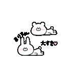 高速!大好きな【まりちゃん】へ!!(個別スタンプ:11)