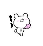 高速!大好きな【まりちゃん】へ!!(個別スタンプ:12)