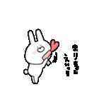 高速!大好きな【まりちゃん】へ!!(個別スタンプ:13)