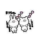 高速!大好きな【まりちゃん】へ!!(個別スタンプ:16)