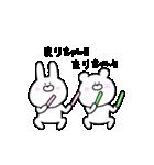 高速!大好きな【まりちゃん】へ!!(個別スタンプ:18)