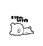 高速!大好きな【まりちゃん】へ!!(個別スタンプ:19)