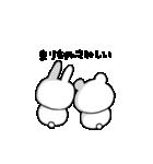 高速!大好きな【まりちゃん】へ!!(個別スタンプ:20)