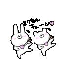 高速!大好きな【まりちゃん】へ!!(個別スタンプ:21)