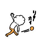 プリティー・虎しっぽ(個別スタンプ:3)