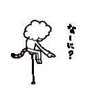 プリティー・虎しっぽ(個別スタンプ:5)