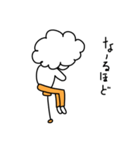 プリティー・虎しっぽ(個別スタンプ:6)