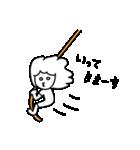 プリティー・虎しっぽ(個別スタンプ:14)