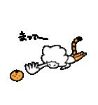 プリティー・虎しっぽ(個別スタンプ:16)