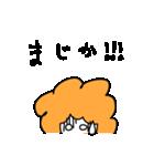 プリティー・虎しっぽ(個別スタンプ:17)