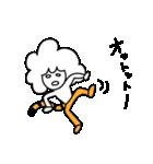 プリティー・虎しっぽ(個別スタンプ:18)