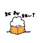 プリティー・虎しっぽ(個別スタンプ:20)